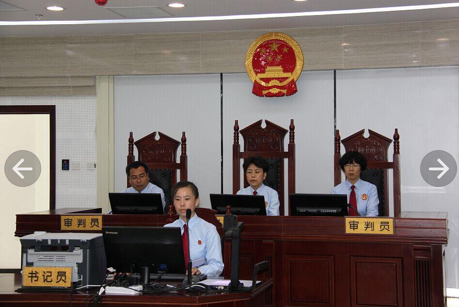 秦皇岛市抚宁区人民法院